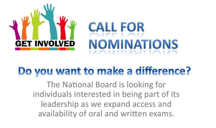 Call for Nominations graphic - do you want to make a difference?